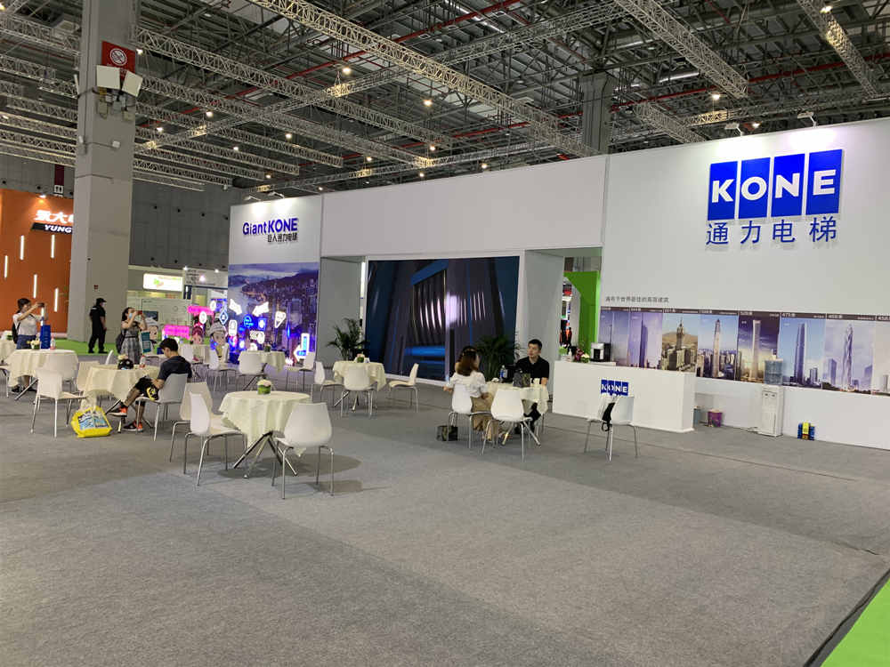 2020 WEE EXPO Shanghai Exhibition