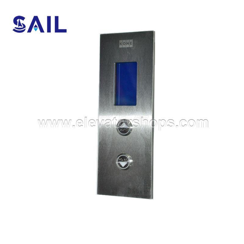Kone Elevator LOP KM51104200G01 KM51105300G01