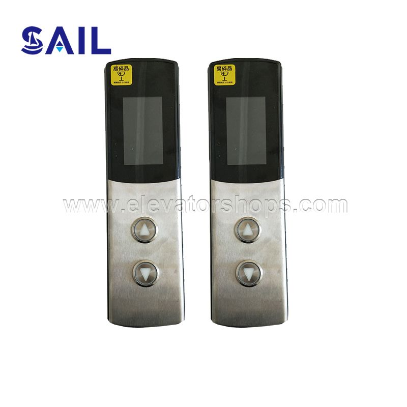 Kone Elevator LOP M51410417H01 KM51410416G21