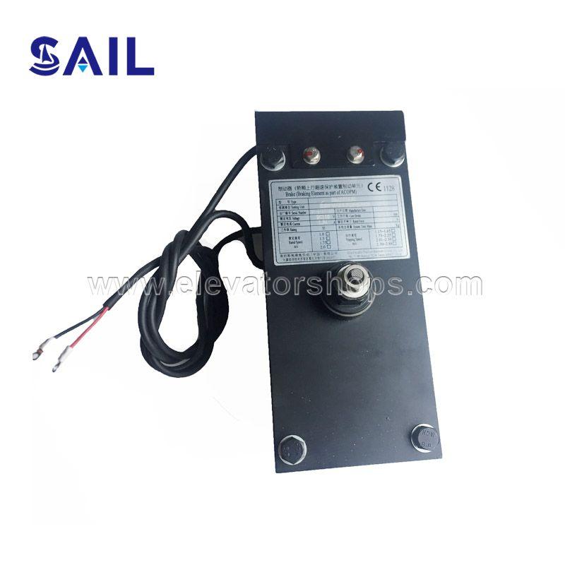 Otis Elevator Magnetic Brake DAA330AB1 DAA330AB2