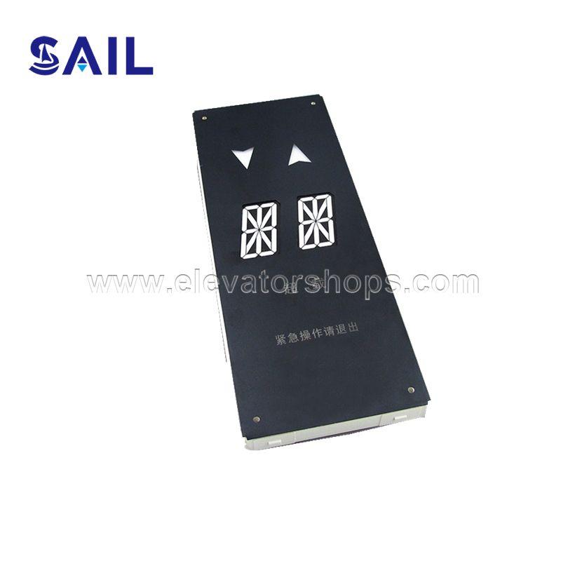 XIZI-Otis Elevator Remote Control Board,XAA25140AB1,XAA25140AB2,XAA25140AEL999