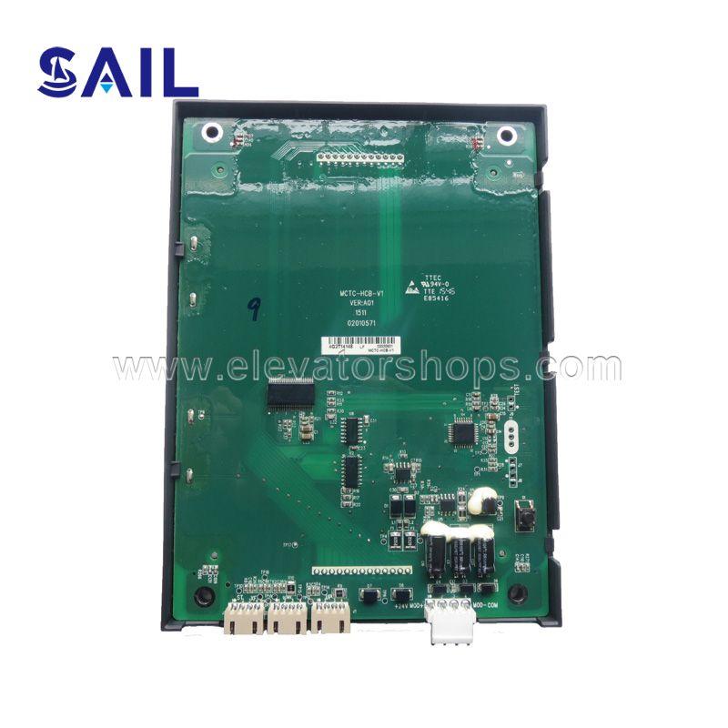 Monarch Display Board MCTC-HCB-U1