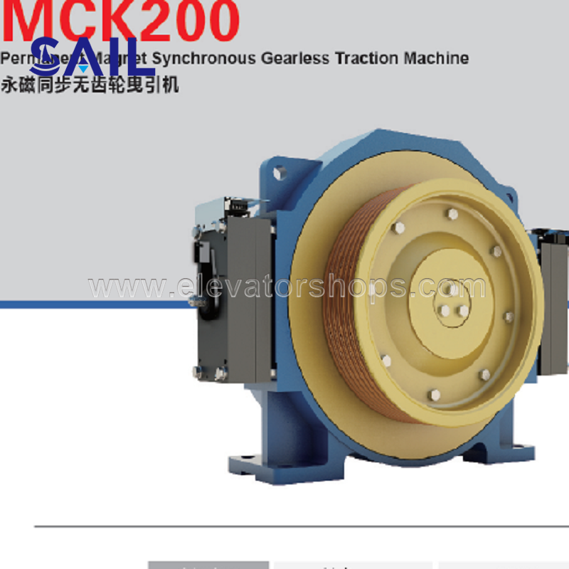 Mona Drive Traction Machine With CE Certificates MCK200
