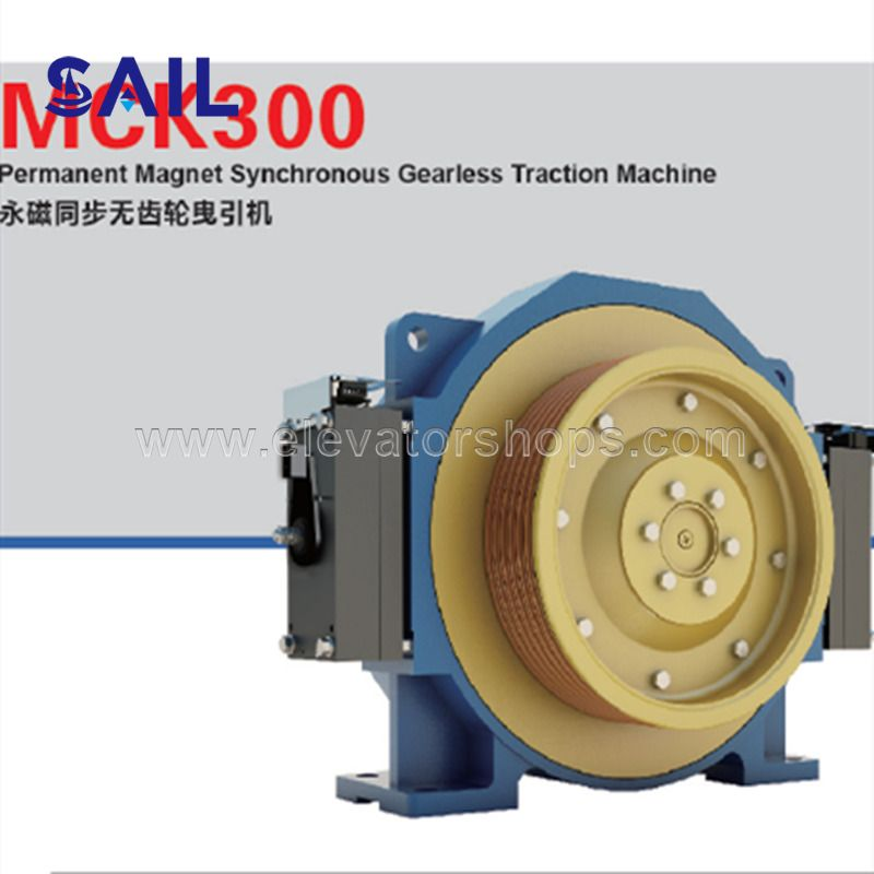 Mona Drive Traction Machine With CE Certificates MCK300