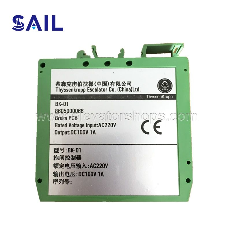Thyssen Escalator Controller for Brake BK-01 8605000066
