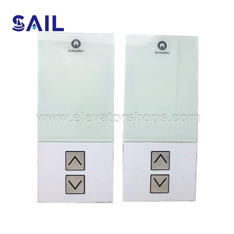 Schindler Elevator Parallel braille LOP 59324318/59324320/59324333