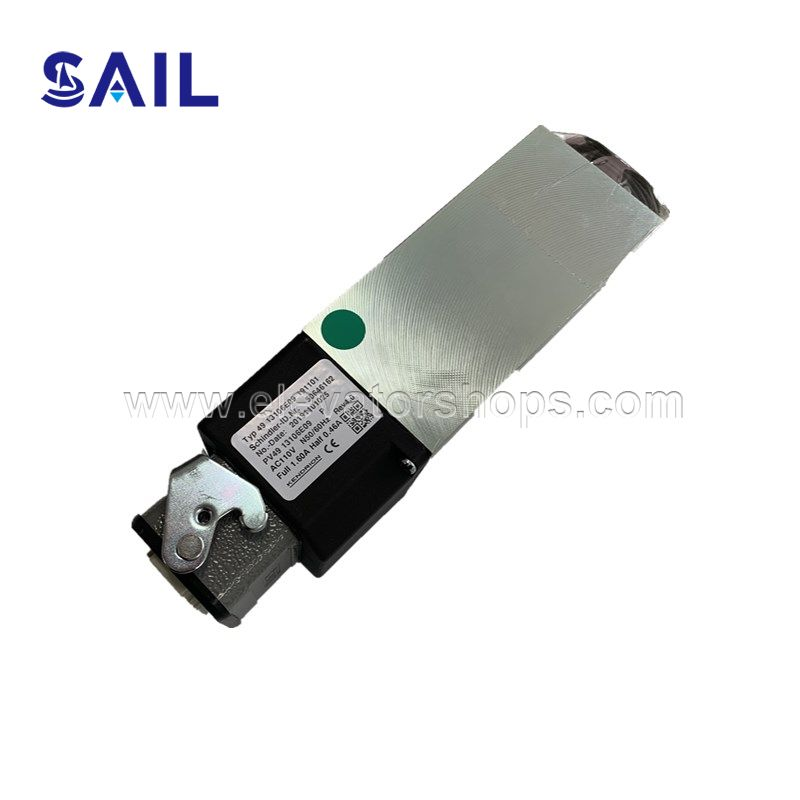 Schindler Escalator Braker 897200/897396/50646162